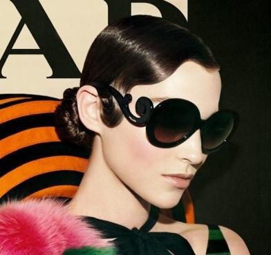 prada baroque sunglasses 3